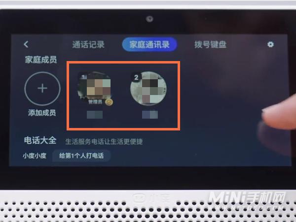 小度智能屏X10怎么视频聊天-怎么发起视频通话