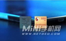 OPPOReno7Pro+搭载的什么处理器-处理器性能怎么样