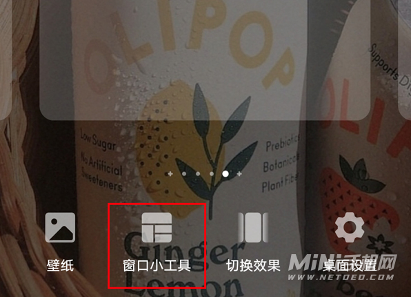 荣耀magic3Pro怎么锁屏-一键锁屏开启方式