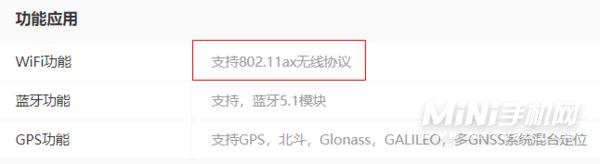 荣耀平板V7Pro支持5G吗-支持wifi6吗