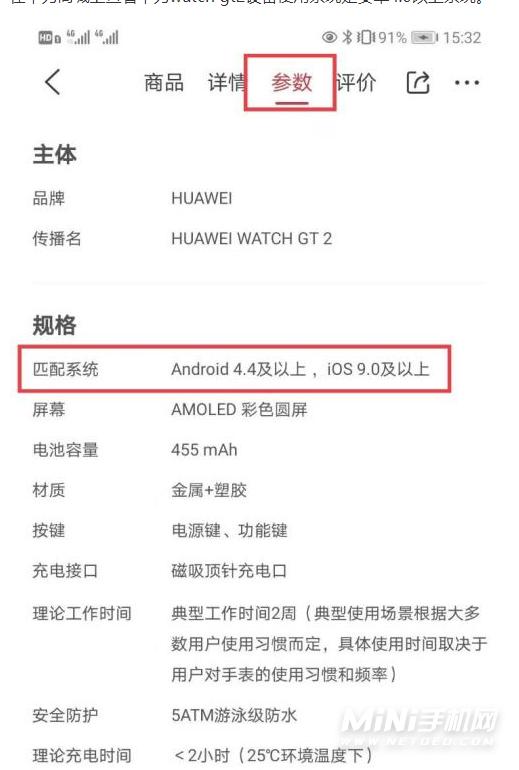 华为watchgt2可以升级鸿蒙吗-能不能升级鸿蒙