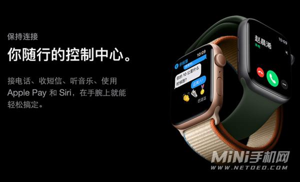 苹果手表充不进电是什么原因-有什么方法可以解决