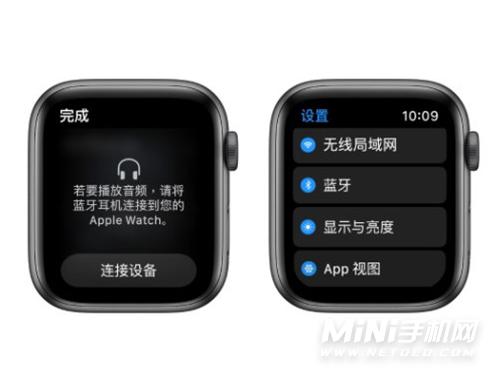 Applewatchseries6可以单独播放音乐吗-怎么放音乐