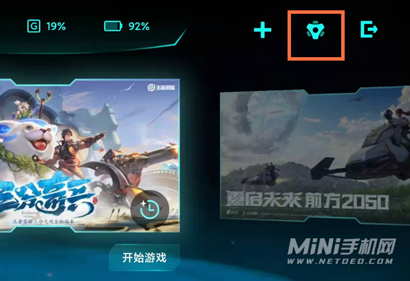 小米手机游戏加速怎么添加到桌面-怎么开启快捷方式
