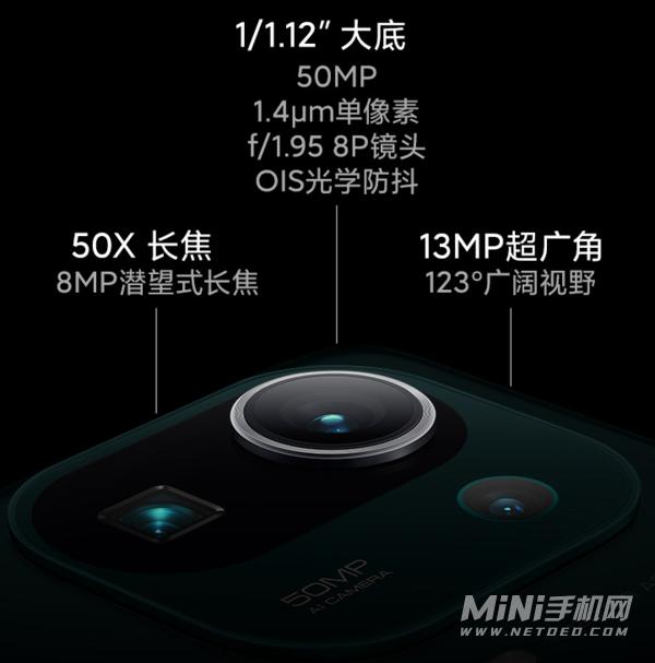 小米11pro怎么开启一亿像素-有一亿像素拍照吗