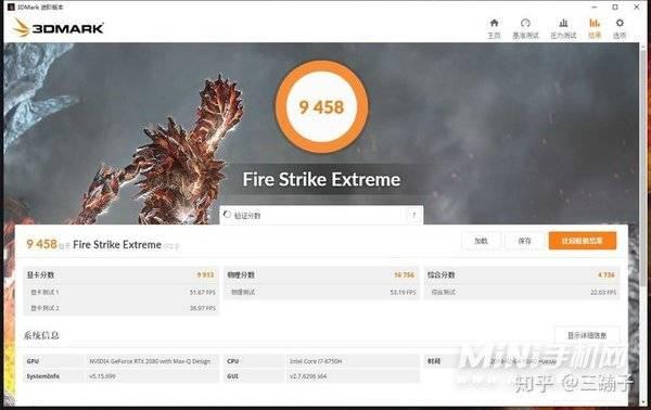 联想拯救者y9000k配置参数详细-详细配置是什么