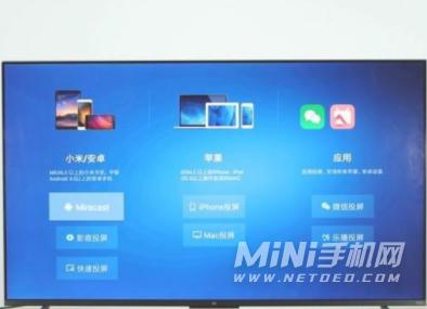 vivox70pro+怎么投屏-投屏到电视步骤