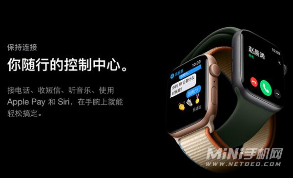 Applewatch6可以连接蓝牙耳机吗-怎么连接蓝牙耳机