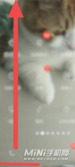 vivoX70Pro+怎么滚动截长屏-滚动截长屏方法