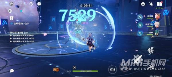 vivoX70Pro+玩游戏怎么样-游戏实测