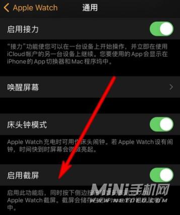 AppleWatch7怎么截图-截图方式说明