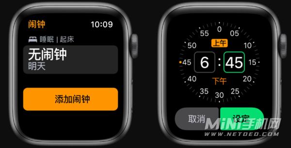 AppleWatch7怎么添加闹钟-闹钟怎么设置