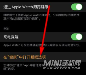 applewatchseries6怎么查看睡眠质量-查看睡眠质量怎么操作