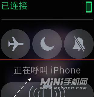 AppleWatch7怎么查找手机-怎么用AppleWatch7找iPhone