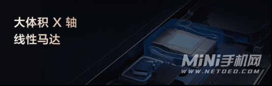 vivoX70Pro+搭载的是什么马达-是线性马达吗