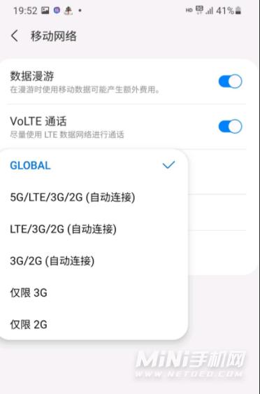 三星s21美版支持5G吗-怎么设置5G