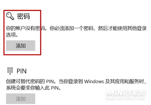 华硕天选2怎么设置开机密码-设置开机密码方法
