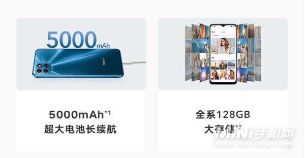 荣耀畅玩20Pro是5G吗-支持双卡双待吗