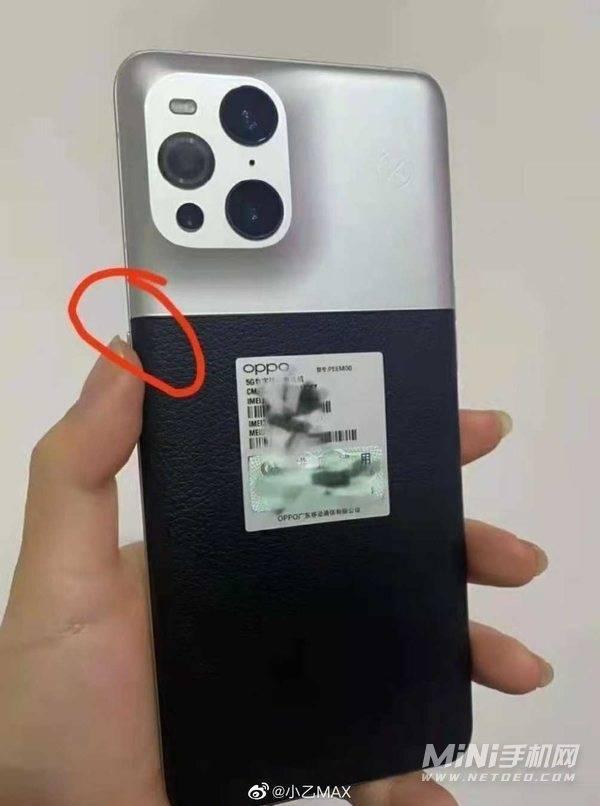 OPPOFindX3Pro摄影师版多少钱-售价多少