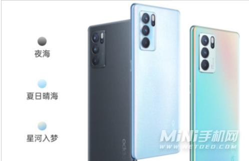 OPPOReno7Pro+支持无线充电吗-有无线充电功能吗