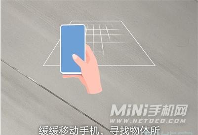 华为mate40怎么测量物体尺寸-怎么用手机测量物体大小