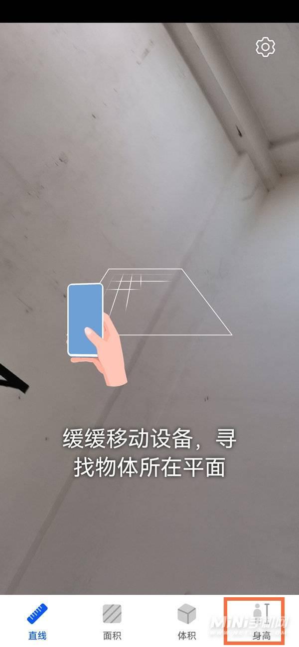 华为P50Pro怎么测量身高-身高怎么测