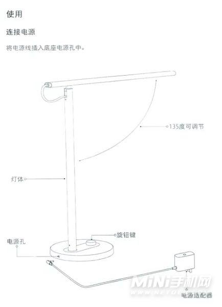 小米台灯1s使用说明-使用小技巧
