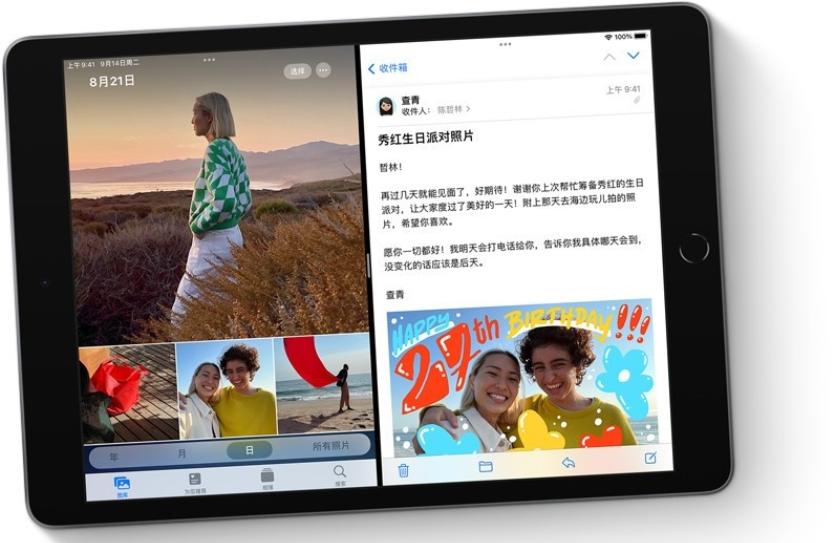 iPad9怎么截图-有哪些快捷截图方式