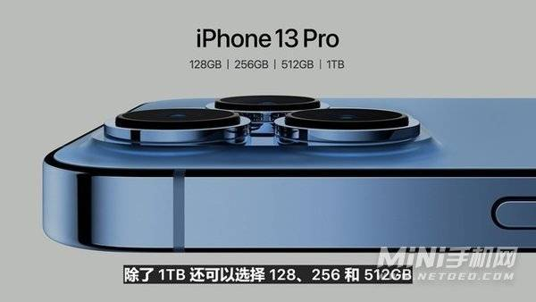 iPhone13怎么样-值得入手吗