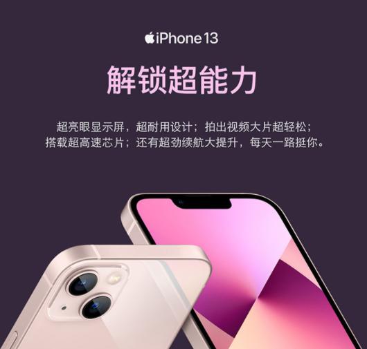 iPhone13受损玻璃面板可以修复吗-保修期多久可以修复