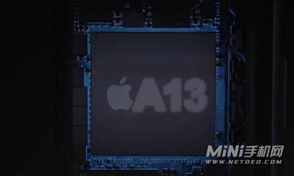 iPad2021搭载什么处理器-处理器怎么样