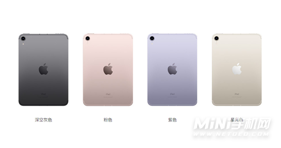 iPadmini6有几款配色-有哪些颜色可以选择