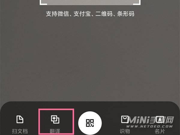 小米手机翻译功能在哪-怎么使用翻译功能