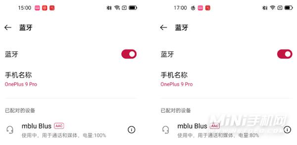 魅蓝Blus耳机测评-魅蓝Blus主动降噪耳机开箱测评