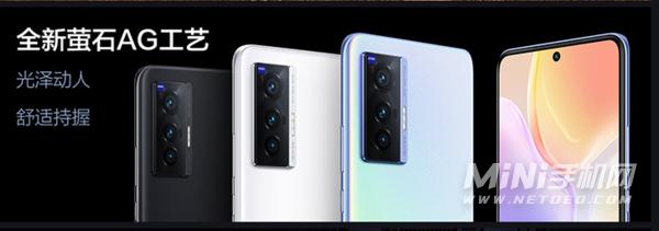 vivox70屏幕是三星的吗-还是国产屏幕