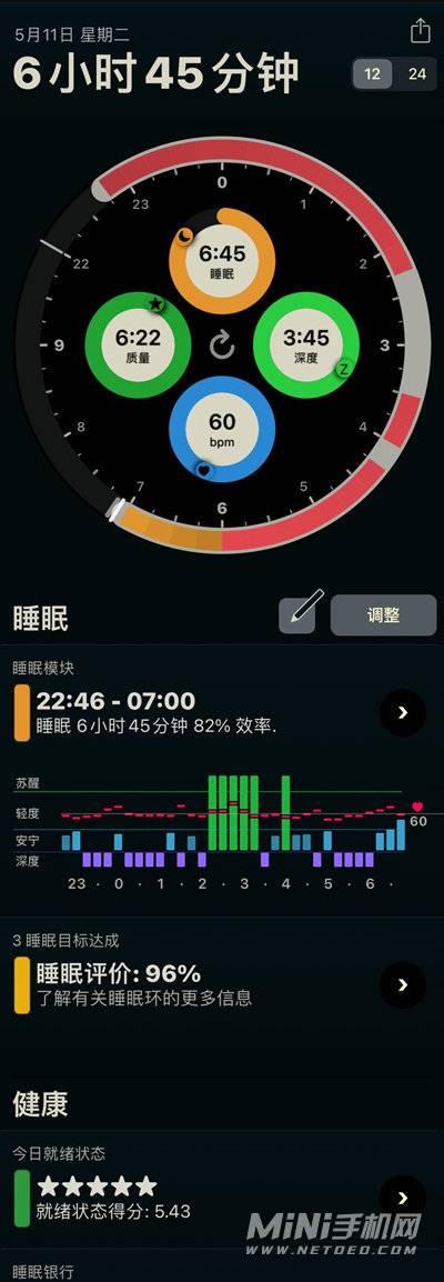 AppleWatch7怎么监控睡眠-怎么监测睡眠质量