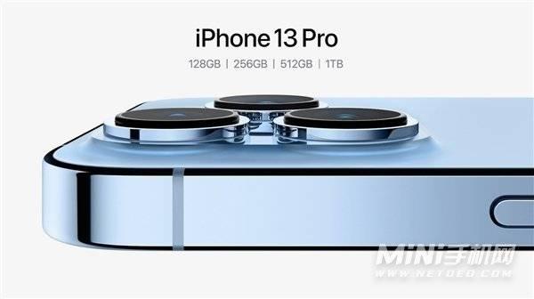 iphone13pro电池能用多久-可以用一天吗