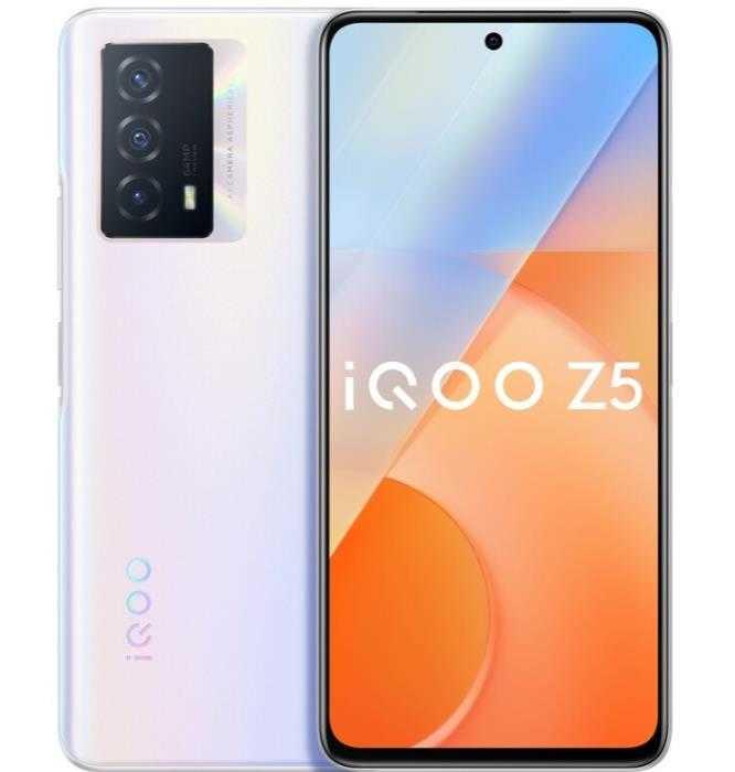 iQOOZ5多少钱-售价多少