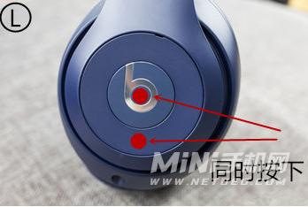 BeatsStudio3Wireless怎么重置-怎么恢复出厂设置