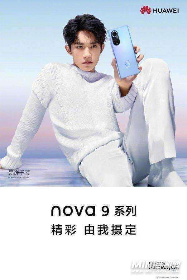 华为Nova9Pro支持3.5mm耳机孔吗-耳机孔有什么优势