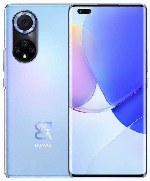 华为Nova9Pro是双卡双待吗-支持5G吗
