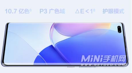 华为nova9屏幕触控采样率多少-支持多少Hz触控采样