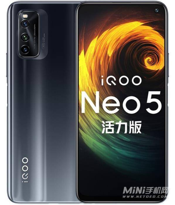 iQOOz5和iQOONeo5活力版哪个好-哪个更值得入手-参数对比