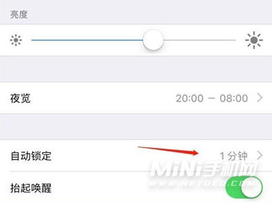 iPhone13怎么设置亮屏时间-亮屏时间怎么调