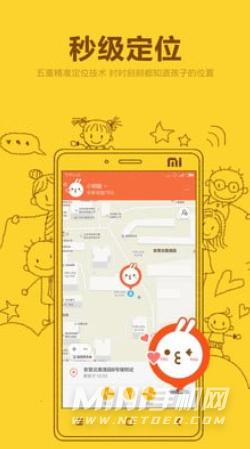 米兔儿童电话手表5C要在手机安装什么APP-安装APP教程