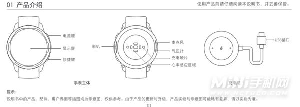 小米手表color2有扬声器吗-扬声器位置在哪