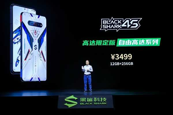 黑鲨4sPro电池容量多大-充电速率多少W