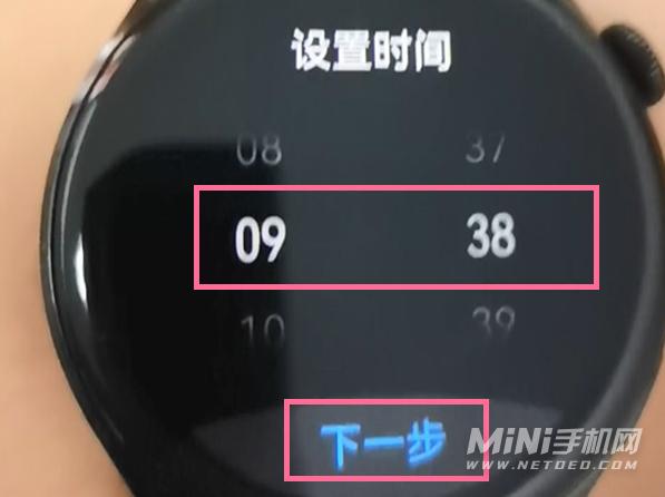 华为watch3Pro怎么设闹钟-闹钟怎么添加
