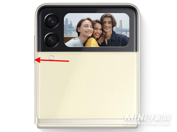三星ZFlip3外屏怎么拍照-外屏拍照方法