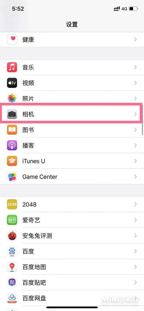 iPhone13Pro怎么开ProRes格式-ProRes视频怎么拍